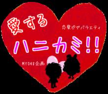 MYO48 Official Blog-220
