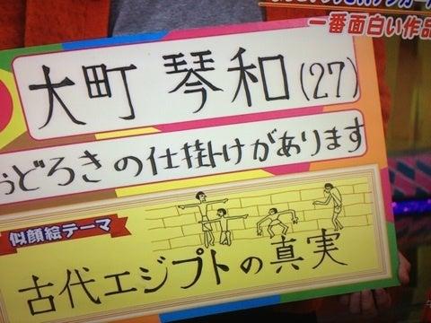 【画像あり】加藤史帆さん、渋谷TSUTAYAでも佐々 …