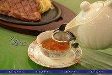 $イギリス紅茶専門店リーフィー英国貴族も愛した紅茶をご自宅へ-ステーキと紅茶ティーポットUVA