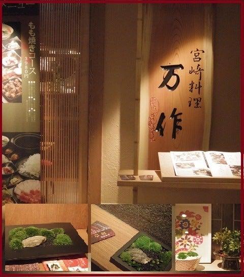 bonsai life      -盆栽のある暮らし- 東京の盆栽教室 琳葉(りんは)盆栽 RINHA BONSAI-琳葉盆栽 プリザーブド苔庭