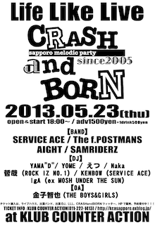 $CRASHandBORN sapporo melodic party