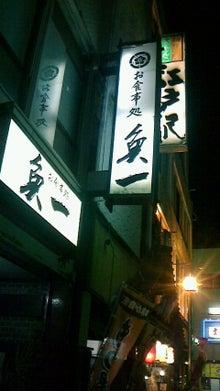 Team Yatagawa 日記-2013041920080000.jpg