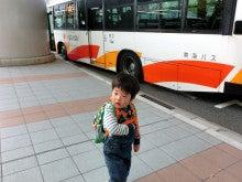 ばーす屋旅館 in Blog-20130420020