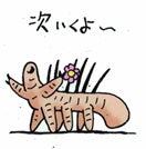 川崎悟司 オフィシャルブログ 古世界の住人 Powered by Ameba-ハルキゲニたん