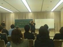 コミュニケーション研究所@五十嵐浩士公式日記-卒業式2