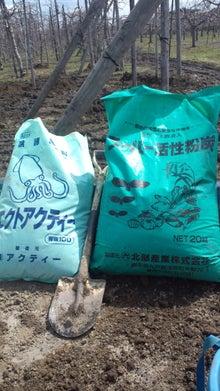 $beckの釣りバカ'農業'日誌【釣り時々Hatake】-DCF00296.jpg