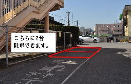 千葉~心と体の調整・体も楽になるシータヒーリングサロン-駐車場