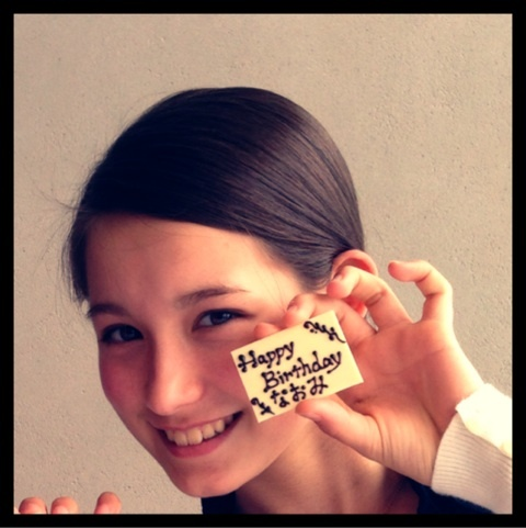 誕生日♪|トラウデン直美オフィシャルブログ「DO MY BEST」Powered by .