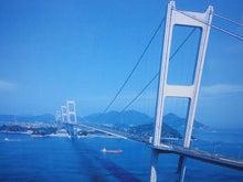 ニッポンレンタカー中国のブログ-来島海峡大橋