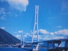 ニッポンレンタカー中国のブログ-多々羅大橋