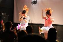 Pinkle☆Sugar official website