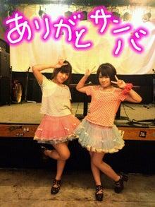 Pinkle☆Sugar official website-1366542533675.jpg