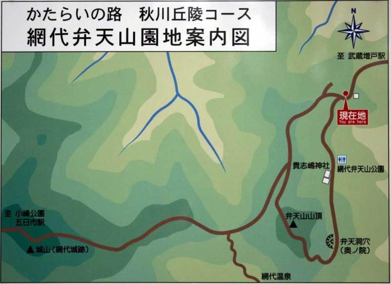 網代城/案内図