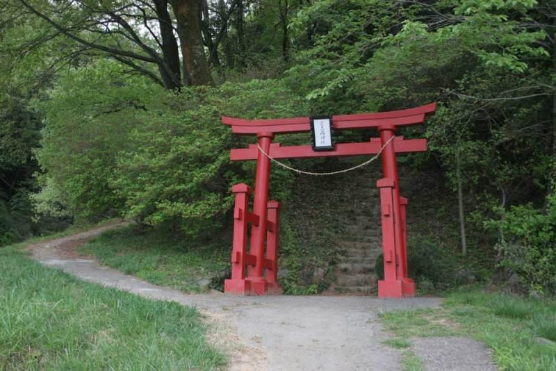 網代城/貴志嶋神社の鳥居