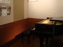 ジー・クレフ音楽教室 原田 典子のブログ