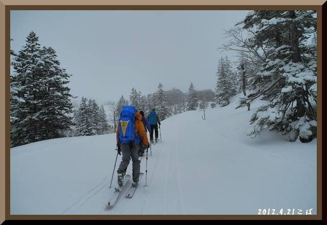 ロフトで綴る山と山スキー-0421_0927