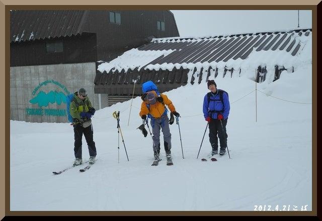 ロフトで綴る山と山スキー-0421_0924