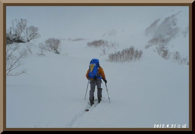 ロフトで綴る山と山スキー-0421_1057