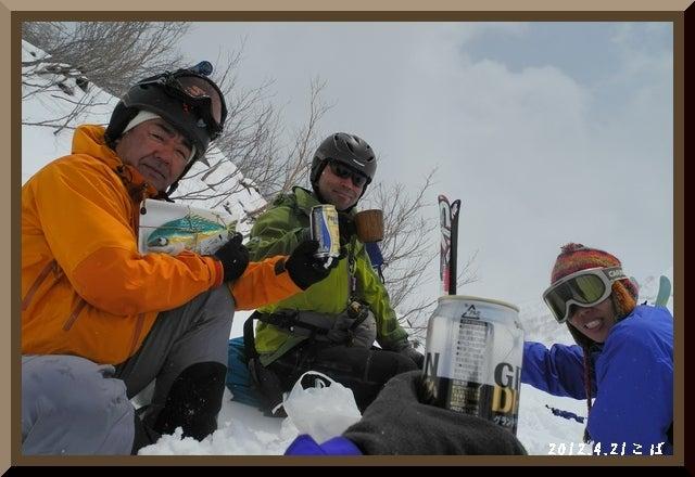 ロフトで綴る山と山スキー-0421_1305