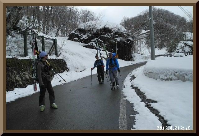 ロフトで綴る山と山スキー-0421_1520