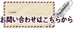 $ミスティック・ラボ☆西洋占星術で読む潜在意識in広島市