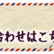 うじうじ・クヨクヨ決…
