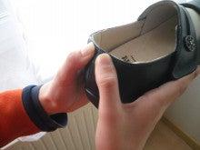ドイツで靴屋&靴工房をオープンした靴職人見習いの奮闘記