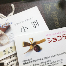 胡羽の天使とつくるアクセサリー☆