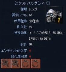 RF ONLINE Z オフィシャルブログ 「RF ONLINE UPDATE LAB」-TR1A