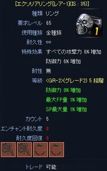 RF ONLINE Z オフィシャルブログ 「RF ONLINE UPDATE LAB」-TR5A