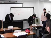 銀メのブログ 【がんばれ!新入社員】
