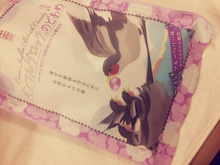 佐藤仁美オフィシャルブログ Powered by Ameba-2013-04-21 13_1.jpg2013-04-21 13_1.jpg
