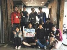 $☆キャンドルナイト学生実行委員会の活動日誌☆