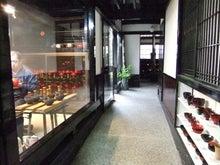 輪島 塗太郎の職人が輪島塗の魅力をつれづれと-工場直販