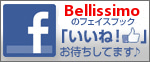 ベリッシモ・フランチェスコ オフィシャルブログ Powered by Ameba