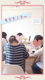 双子ママ☆ルームスタイリストKaoriの「わくわくステキLIFE♪」
