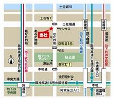 STAFF BLOG-事務所地図