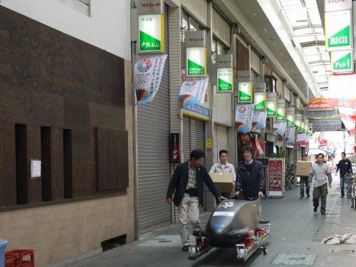 蒲田駅西口のアーケードをボブスレーが