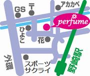 大東市のアロマ・リンパサロンperfume