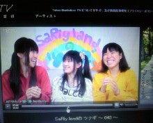 公式:黒澤ひかりのキラキラ日記~Magic kiss Lovers only~-TS3Y232500010001.jpg