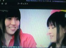 公式:黒澤ひかりのキラキラ日記~Magic kiss Lovers only~-TS3Y232600010001.jpg