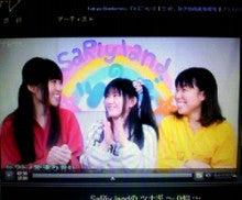公式:黒澤ひかりのキラキラ日記~Magic kiss Lovers only~-TS3Y232400010001.jpg