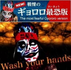 $原田剛オフィシャルブログ「ワイヤーママ社長日記」Powered by Ameba
