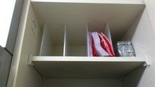 ライフオーガナイザー的 世界で一番帰りたくなる家   「自分ブランド」を作るお部屋作り-DSC_3041.JPG