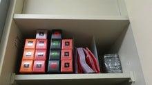ライフオーガナイザー的 世界で一番帰りたくなる家   「自分ブランド」を作るお部屋作り-DSC_3042.JPG