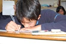 $日本で1番家庭的な塾