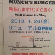 4/26(金)ニュー…