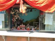赤と黒-飛行神社①