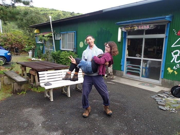 歩き人ふみの徒歩世界旅行 日本・台湾編-さかい夫妻