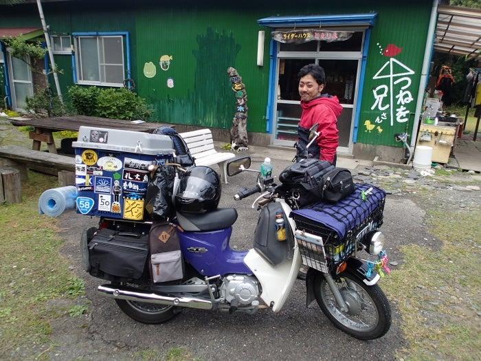 歩き人ふみの徒歩世界旅行 日本・台湾編-カブとまっきー